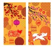 Bannières chinoises de nouvelle année réglées avec des modèles en rouge Bonne année moyenne de caractères chinois illustration stock