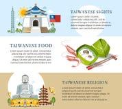 Bannières d'infos de Taïwan illustration libre de droits