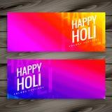 Bannières de festival de Holi Image libre de droits