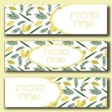 Bannières de grenade réglées pour Sukkot Photographie stock