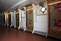 Bannières de l'aurore de croiseur, St Petersburg Photos libres de droits