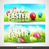 Bannières de Pâques Photo stock