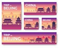 Bannières de vecteur de paysage de la Chine réglées illustration de conception de vecteur Photo stock
