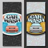 Bannières de vecteur pour la station de lavage automatique illustration stock