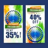 Bannières de Web de vente pour le Jour de la Déclaration d'Indépendance indien Photographie stock libre de droits