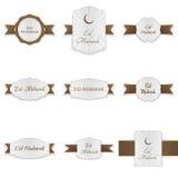 Bannières réalistes d'Eid Mubarak réglées Photos stock