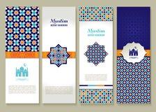 Bannières réglées de la conception ethnique Ensemble d'abrégé sur religion de disposition Photos libres de droits