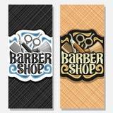Bannières verticales de vecteur pour Barber Shop Illustration de Vecteur