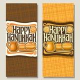 Bannières verticales de vecteur pour Hanoucca Photo stock