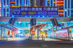 Banqiao bus station. TAIPEI, TAIWAN - JUNE 08: This is a view of the Banqiao bus station a popular and busy bus station in the New Taipei area on June 08, 2017 Stock Photo