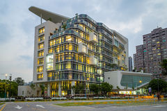 Banqiao library in new Taipei city, Taiwan
