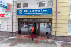 Banque d'Uniastrum Nizhny Novgorod Russie Image stock