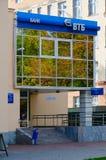 Banque de CJSC VTB sur la rue de Sovetskaya, 32a, Gomel, Belarus Images libres de droits
