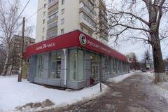 Banque standard russe Nizhny Novgorod Russie Images libres de droits