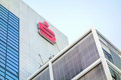 Banques allemandes - le logo de Sparkassen/se connectent la façade de bâtiment Photographie stock