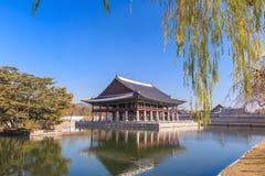 Banquet royal Hall de Gyeonghoeru images libres de droits