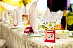 Banquete Fotografia de Stock Royalty Free