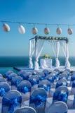 Banquete de boda Fotos de archivo libres de regalías