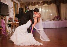 Banquete de boda Imágenes de archivo libres de regalías
