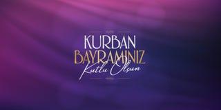 Banquete del Sacrif Eid al-Adha Mubarak Feast del turco del saludo del sacrificio: Días santos de Kurban Bayraminiz Kutlu Olsun d stock de ilustración