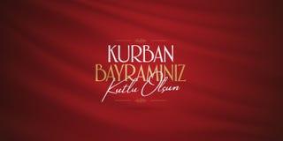 Banquete del Sacrif Eid al-Adha Mubarak Feast del turco del saludo del sacrificio: Días santos de Kurban Bayraminiz Kutlu Olsun d libre illustration