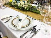 Banquete/restauração Foto de Stock