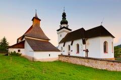 Banska Bela, Slovakia. Stock Photography