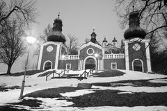 Banska Stiavnica - The lower church of baroque calvary built in years 1744 - 1751 in winter Royalty Free Stock Photography