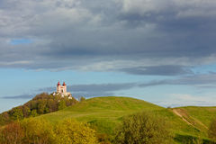 Banska Stiavnica, Slovakia. The monument on the hill near Banska Stiavnica, Slovakia stock photo