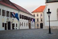 "Banski dvori或""州长的宫殿""在萨格勒布。 库存照片"