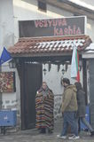 Bansko bulgaria Fotografie Stock