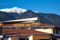 Bansko ski station, cable car lift, Bulgaria Royalty Free Stock Photo
