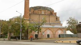 Banya Bashi moské i Sofia, islamiskt ställe av dyrkan i Bulgarien, religion arkivfilmer