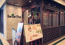 Banyan Thai restaurant in Hong Kong. Banyan Thai restaurant, located in Telford Plaza, Kowloon Bay, Hong Kong. Banyan Thai is a traditional thai food restaurant royalty free stock photos