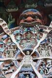Bao Ding Mountain Circle av liv Arkivfoton