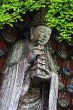 Bao Ding Mountain Circle av liv Arkivbilder