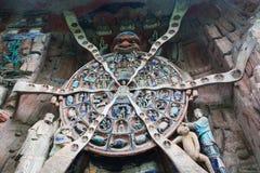 Bao Ding Mountain Circle de la vida Imagenes de archivo