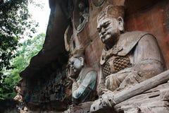 Bao Ding Mountain Circle de la vie Photographie stock libre de droits