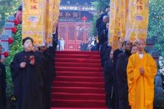 Bao tong temple Stock Photo