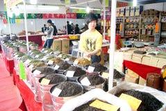 baoan покупка shenzhen празднества фарфора Стоковое Изображение RF