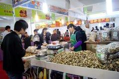 baoan покупка shenzhen празднества фарфора Стоковая Фотография