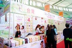baoan покупка shenzhen празднества фарфора Стоковое Изображение
