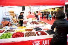 baoan покупка shenzhen празднества фарфора Стоковые Изображения RF