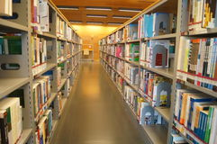 Baoan Library interior landscape Stock Photo