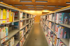 Baoan Library interior landscape Royalty Free Stock Images