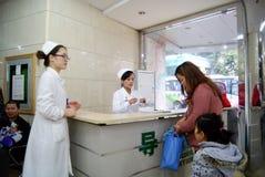 baoan maternity shenzhen för porslin för omsorgscen-barn Arkivfoton