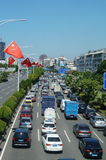 Baoan Shenzhen Avenue Royalty Free Stock Image