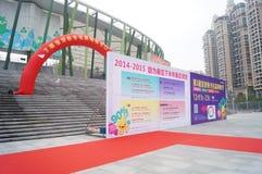 Baoan shopping festival activities Stock Photography