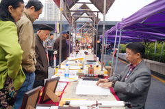 Baoan shopping festival activities Royalty Free Stock Photography