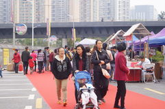 Baoan shopping festival activities Royalty Free Stock Images